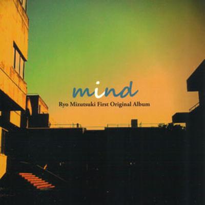 Ryo Mizutsuki First Original Album