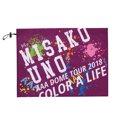 フラッツ -MISAKO UNO-