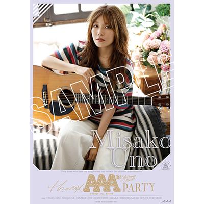 A2ポスター(2枚セット) -MISAKO UNO- [SUMMER ver.]