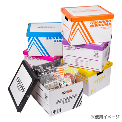 ARCHIVE BOX -SHINJIRO ATAE-
