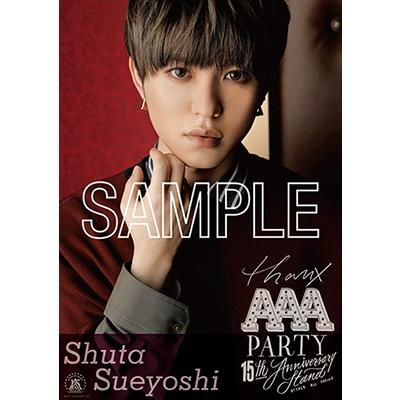 A2ポスター(2枚セット) -SHUTA SUEYOSHI- [WINTER ver.]