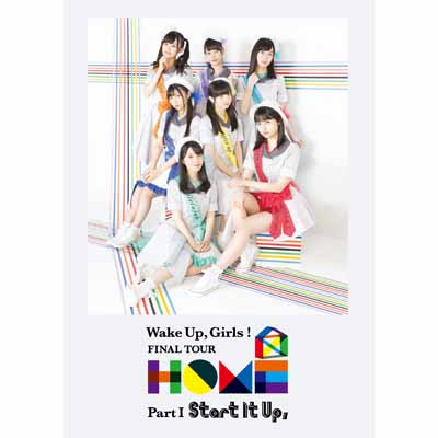 Wake Up, Girls! FINAL TOUR - HOME - パンフレット PARTⅠ