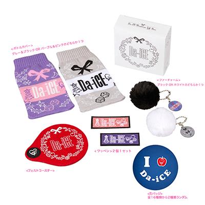 Da-iCE Christmas Gift Box