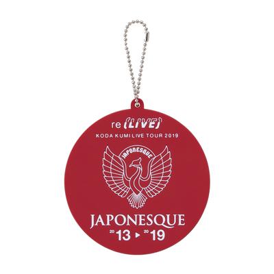 ラバーコースター JAPONESQUE(キーホルダー)