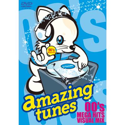 amazing tunes~00's MEGA HITS VISUAL MIX~