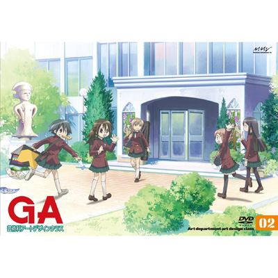 GA 芸術科アートデザインクラス vol.2 【通常盤】