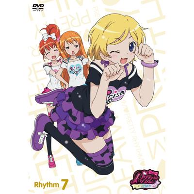 プリティーリズム・オーロラドリーム Rhythm7