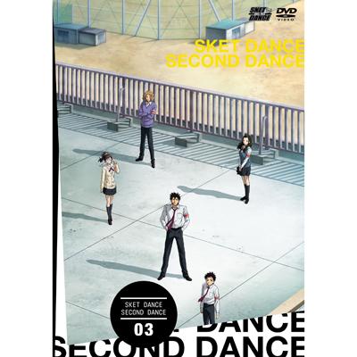 SKET DANCE -セカンド・ダンス- 03