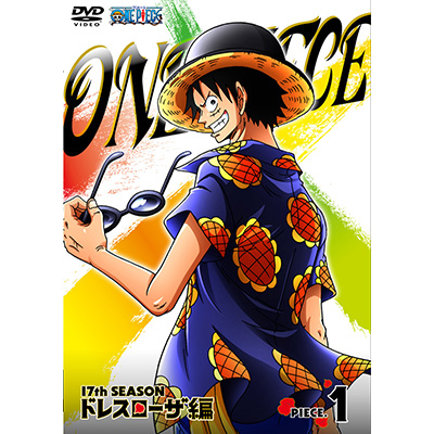 ONE PIECE ワンピース 17THシーズン ドレスローザ編 piece.1(DVD)