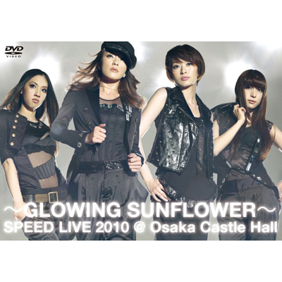GLOWING SUNFLOWER SPEED LIVE 2010@大阪城ホール