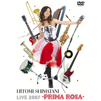 Hitomi Shimatani Live 2007-PRIMA ROSA-