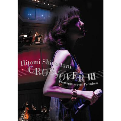CROSSOVER III~Premium meets Premium~