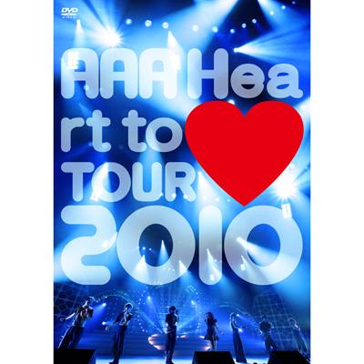 AAA Heart to (黒色ハート記号)TOUR 2010