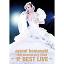 ayumi hamasaki 15th Anniversary TOUR ~A(ロゴ) BEST LIVE~ 【DVD2枚組】
