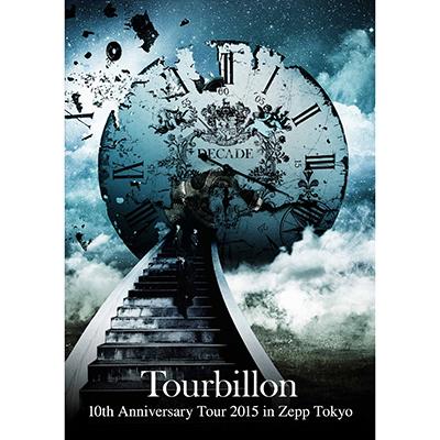 10th Anniversary Tour 2015 in Zepp Tokyo(2枚組DVD)