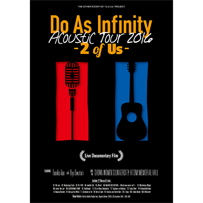 Do As Infinity Acoustic Tour 2016 -2 of Us- Live Documentary Film(DVD)
