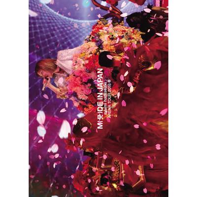ayumi hamasaki ARENA TOUR 2016 A ~M(A(ロゴ表記))DE IN JAPAN~(DVD2枚組+スマプラ)