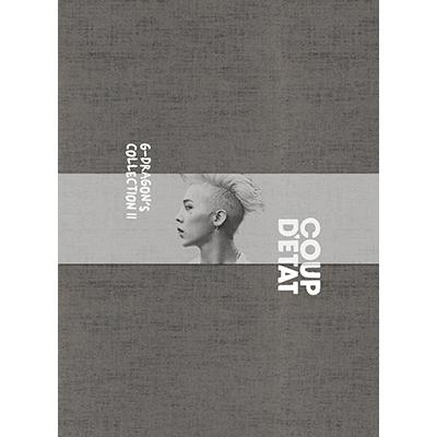 G-DRAGON'S COLLECTION II 'COUP D'ETAT'【初回生産限定盤】(4枚組DVD+PHOTOBOOK)