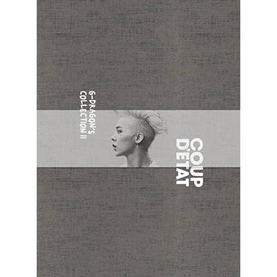 G-DRAGON'S COLLECTION II 'COUP D'ETAT'【初回生産限定盤】(4枚組DVD+PHOTOBOOK)