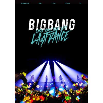 BIGBANG JAPAN DOME TOUR 2017 -LAST DANCE-  (2DVD+スマプラムービー)
