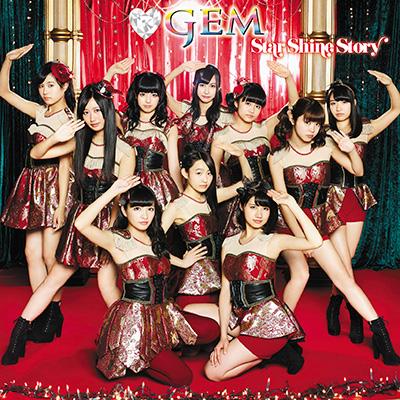 Star Shine Story【イベント会場・mu-moショップ限定盤】(CDのみ)