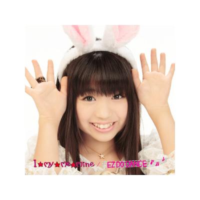 I★my★me★mine / EZ DO DANCE[大原優乃Ver.]