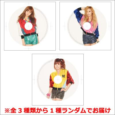 【mu-moショップ限定盤 ピクチャーレーベル仕様】LIPSTICK / ラムのラブソング(全3種類から1種ランダムでお届け)