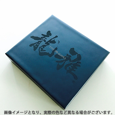 FIVE DRAGONS【数量限定豪華盤】(CD+2枚組DVD+Blu-ray)