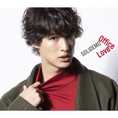 <mu-moショップ・イベント会場限定商品>Office Love【シュネルジャケver.】(CD)