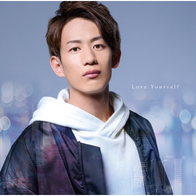 <mu-moショップ・イベント会場限定商品>Love Yourself【佐脇ジャケver.】(CD)