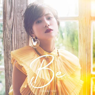 Be(CD+DVD+スマプラ)【ファンクラブショップ・mu-moショップ・イベント会場限定盤】