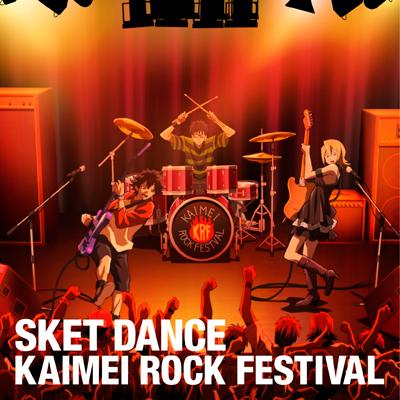 """SKET DANCE""カイメイ・ロック・フェスティバル"