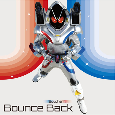 Bounce Back *SG