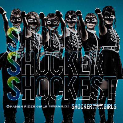 SSS ~Shock Shocker Shockest~/Roller Coaster Days
