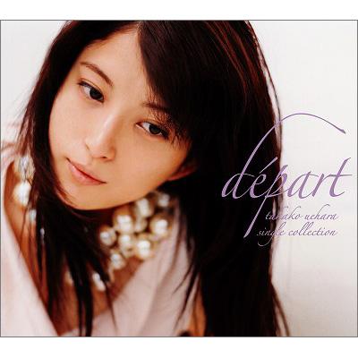de(eの上にアクセント符号)part~takako uehara single collection~