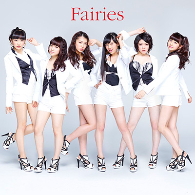 Fairies(1stアルバム)【CD+Blu-ray Disc】