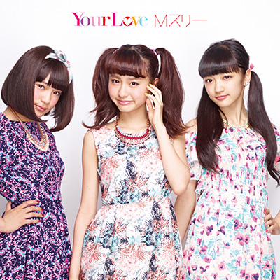 Your Love(CD)