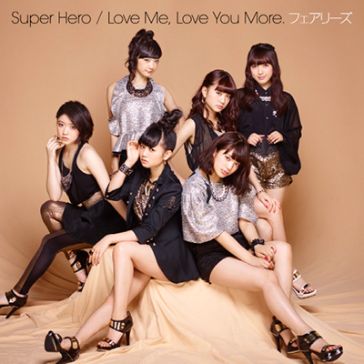 Super Hero / Love Me, Love You More.(CD)