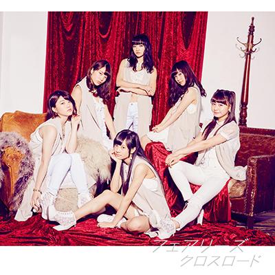クロスロード(CD)
