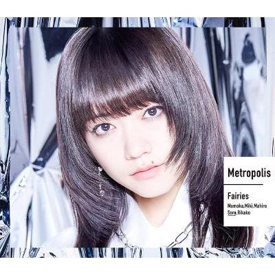 【初回限定生産】Metropolis~メトロポリス~【野元空盤】(CD)