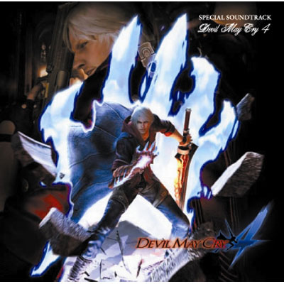 DEVIL MAY CRY 4 SPECIAL SOUNDTRACK