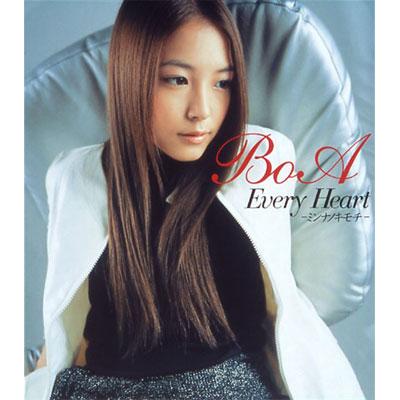 Every Heart-ミンナノキモチ-