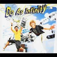 本日ハ晴天ナリ|Do As Infinity...
