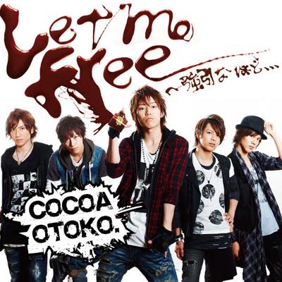 Let me free ~強引なほど、、、/CROSS MIND【ジャケットAヴァージョン 】CDシングル+DVD