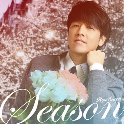 Season【CDのみ】