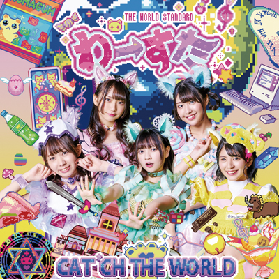 CAT'CH THE WORLD(CD+Blu-ray+スマプラ)