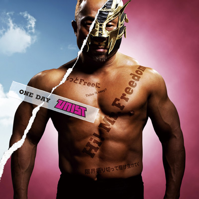 ONE DAY(CD+DVD)