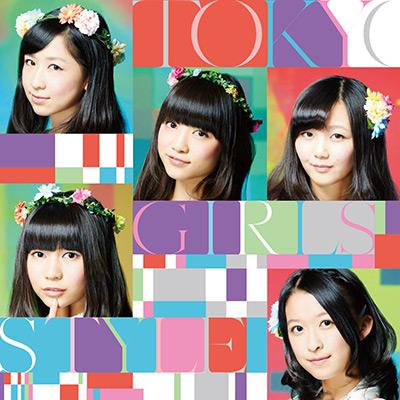 ROAD TO BUDOKAN 2013 ~ちいさな奇跡~ 【SG+DVD】【Type-B】