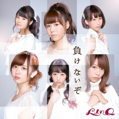 負けないぞ【CD only C ver.】(CD)