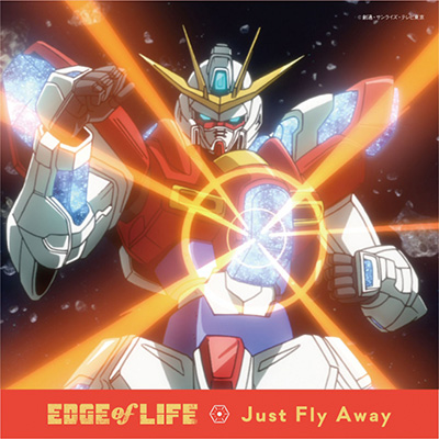Just Fly Away(CD)